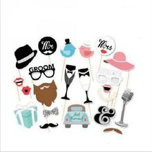 Birthday Wedding Party Favor Supplies Funny Mask Photo Booth Props With Sticks
