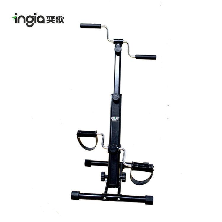 Braço e Perna Trainer Reabilitação Mini Pedal Da Bicicleta de Fitness Bicicleta de Exercício para Idosos