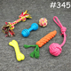 Carrot/ 5pcs Best Quality Cotton Pet Rope Toys Set For Cat And Dog Rope Toy Set Chew Toy Carrot/ Slipper/ball