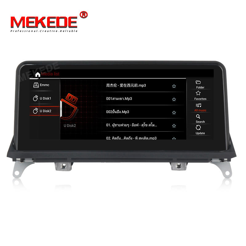 Mekede IPS 4 + 64G MSM8953 4G LTE Android9.0 8Core 10.25