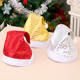 High grade Christmas ornament paillette Christmas hat Santa Claus party decoration adult Christmas hat