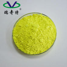 chemical raw material /Optical Brightening Agent OB-1 factory cas no.1533-45-5