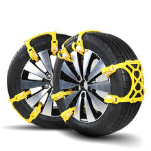 Atli Anti Skid Square Twisted SUV 4X4 Plastic Snow Easy Install Font Tire Chain For Passenger Car