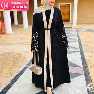 1502# 2021 Latest New Designs Embroidery Cardigan Islamic Clothing Fashion Front Open Kimono Arabic Style Dubai Muslim Abaya