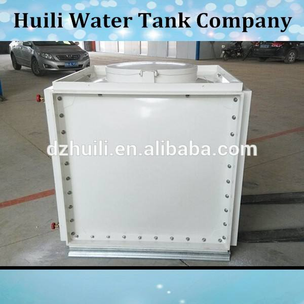 The best price!! Huili fiberglass septic water storage tank price