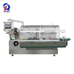 High speed  Pharmaceutical Carton box Machine  tablet capsule aluminum plastic ointment soft bag bottle cartoning machine
