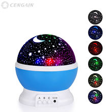 Children's Gifts USB Rechargeable Romantic Rotating Universe Starry Projection LED Night Light For Room Bar