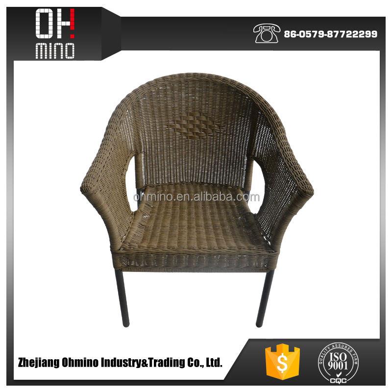 Dc-006 открытый java расслабиться стул ротанга