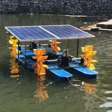 Solar panel fish pond aquaculture equipment solar powered paddle wheel aerator with 4 impellers