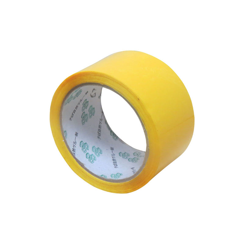 High Quality Waterproof Packing Tape Water Based Acrylic Yellow Bopp Carton Sealing Tape