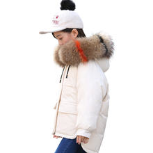 Goose Down Long Coat Princess Child Coat Fur Coat With Fur Collar New Products Looking For Distributor