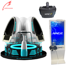 2020 new arrivals New Business Idea 9D VR  Cinema Movie With Electric System Motion Simulator