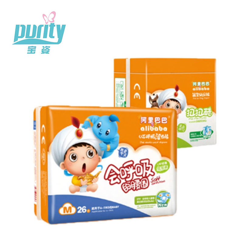 Baby Diapers Nappies Cotton Training Cloth Diaper