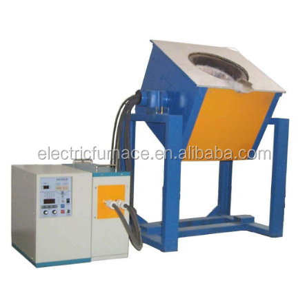 0.25ton small smelting furnace and crucible furnace for sale