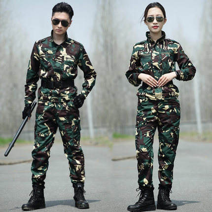 army uniform jungle camouflage clothing