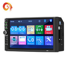 2 Din Touch Screen Multimedia Entertainment System Car DVD Player Car Stereo with SD Card Reader