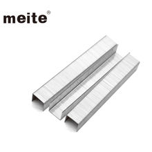 meite 80 series sofa staples