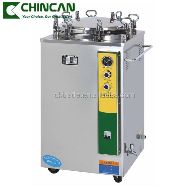 LS-35LJ/LS-50LJ/LS-75LJ/LS-100LJ Lab use Vertical pressure steam sterilizer / Autoclave