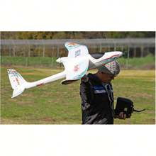 1600mm wingspan sky sprite rc glider