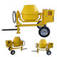 300L portable small gasoline or diesel or electric engine concrete mixer