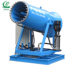 Remote Control High pressure air water cannon,Industrial humidifier