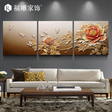 Factory Outlet Price Photo Wall Mural,3d Modern Photo Murals,3d Wallpaper For Home Decoration