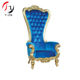 Luxury Royal King Throne Chairs For Sale