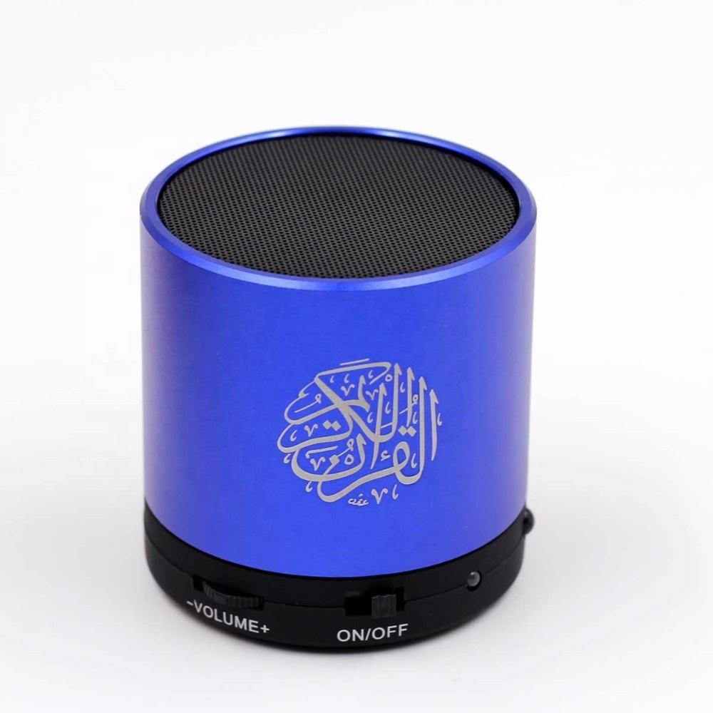 Suci Al Quran Qari Abdul Basit Abdul Samad MP3 Pemain Islam 8 GB Mini Quran Player MP3 Pemain Al quran Bangla