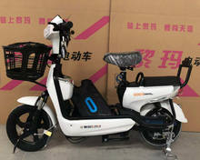 48v 12a new cheap electric bike with turning signal light 350w electric bicycle