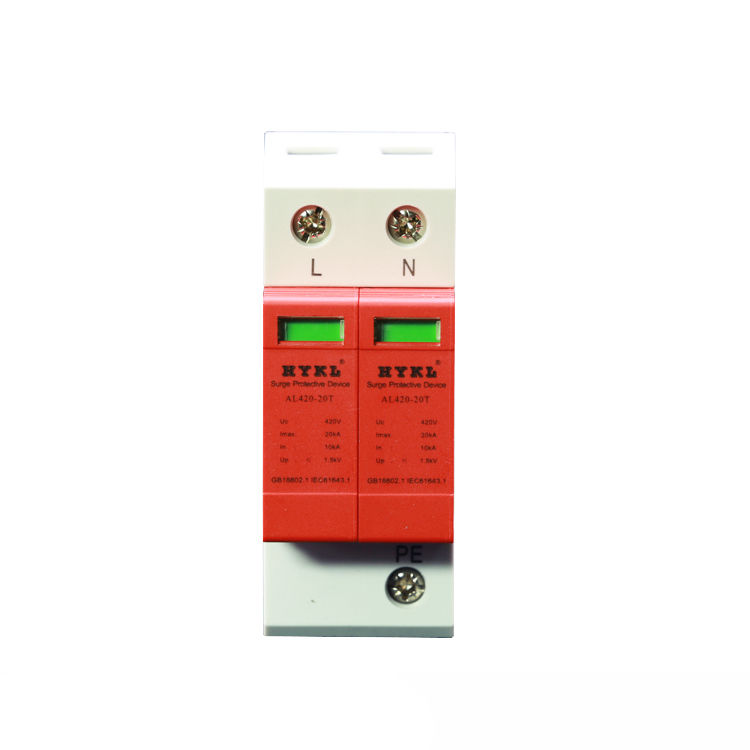 HYKL PV 2P 3P 4P over and under voltage surge protector avs power surge protection device 4 outlets spd in Indonesia
