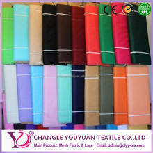 multi-colored soft plain tulle bolt polyester fabric for clothing