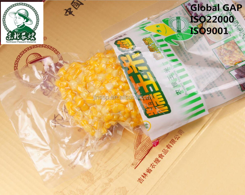 Vacuum Packed Yellow Glutinous Corn Kernels Fresh Sticky Tender Sweet Shelf Life 18 months From Original Manufacturer