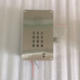 Koontech KNZD-15 Stainless steel front plate elevator phone intercom system,emergency telephone