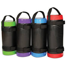 Gym Weighted Training Sports Fitness Power Sandbag