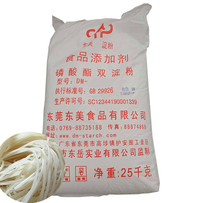 food ingredient starch for rice vermicelli modified starch manufacturer