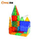 Factory direct selling popular funny autism educational toys