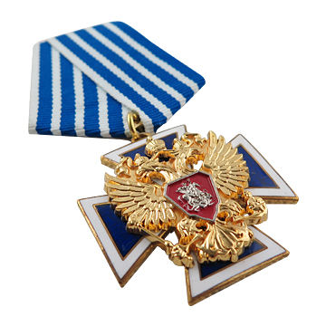 Golden Supplier Brass Medal With Ribbon