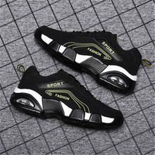 High quality men's fashion sneakers Latest men Loafer casual sports sneakers for men  CC214