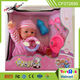 12 inch lovely doll feeding baby toys for girl gift with IC