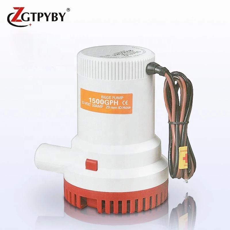 12v marine pump 12 volt bilge water pump best boat bilge pump