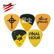 Factory Price Guitar Plectrum Supplier