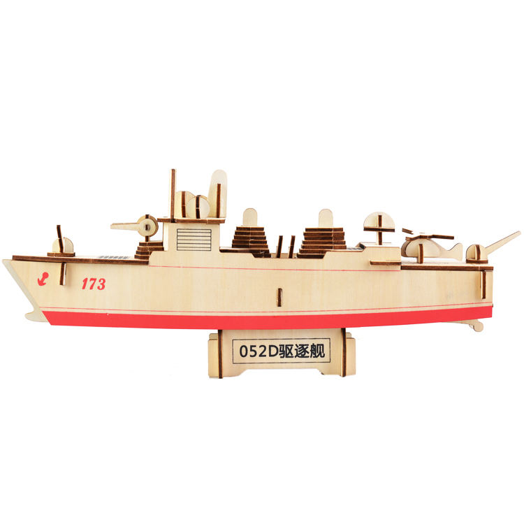 New-Land 3D Puzzle Wooden Military Toy Boats for Children