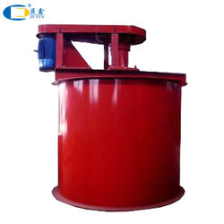 Henan mixing tank for salt wash with cheap price
