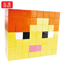 Magnetic Bricks Toys for Kids and Adults Stress Relief Educational Construction children toys