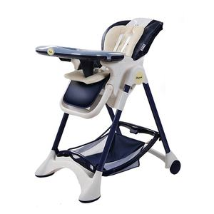 Purorigin Safety Protection Portable Adjustable Kids Feeding Chair