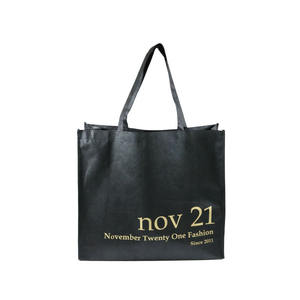 Hot Selling Customized Logo PP Non Woven Laminated Bag Shopping Tote Carry Bag