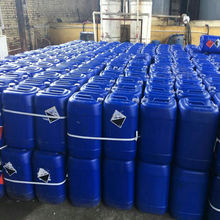 bulk supply glacial acetic acid 30kg drum