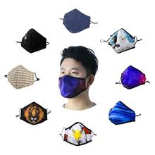 adult 2.5 pm filter cotton mask air pollution anti dust mask