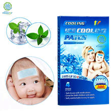 gel health care patch medical product fast cooling pack medical product medical device health care 1
