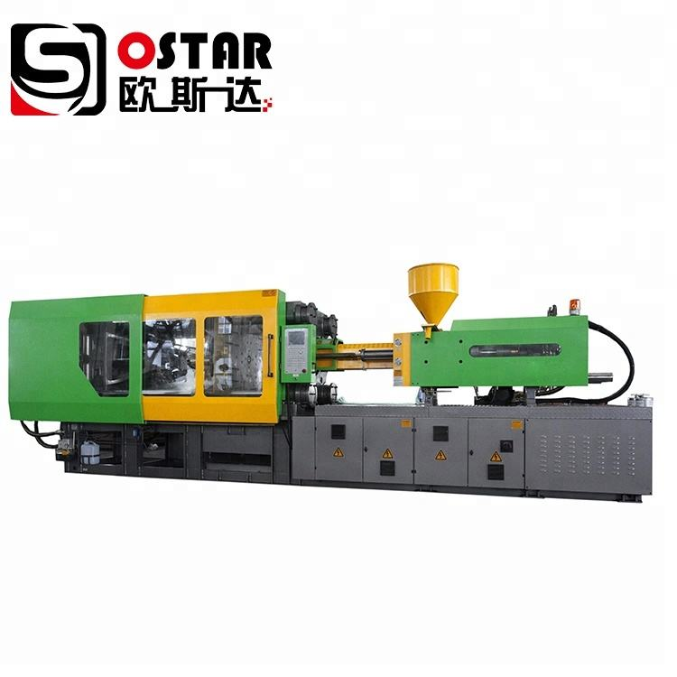70ton to 2000ton chinese small plastic injection molding moulding machine price